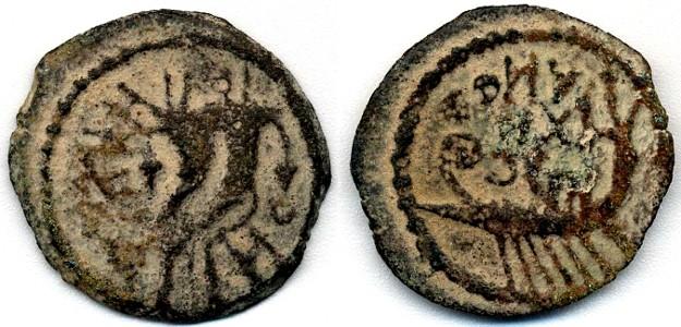 Ancient Coins - Herod Archelaus AE Double Prutah, VF, 4 B.C.E. - 6 C.E.