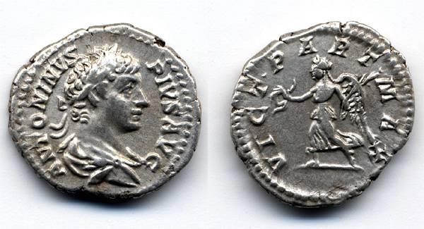 """Ancient Coins - Caracalla AR Denarius, Nice VF, Victory """"PART MAX"""""""