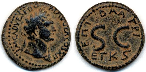 Ancient Coins - Agrippa II AE Domitian, SUPERB VF+/EF, Scarce, 85/86 C.E.