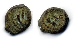 Ancient Coins - Mattathias Antigonus Prutah, Hendin 483 retrograde
