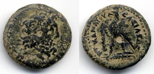 Ancient Coins - Ptolemy II Philadelphus, AE 19, AVF, 285-246 B.C.E. Tyre Mint