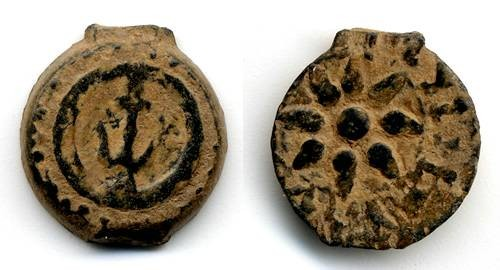 Ancient Coins - Alexander Jannaeus Lepton, EF and PERFECT, Widow's mite with desert patina