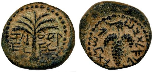 "Ancient Coins - Bar Kochba Very SCARCE ""ELAZAR"" Year One Small Denomination, Nice AEF on a LARGE flan, 132/133 C.E."