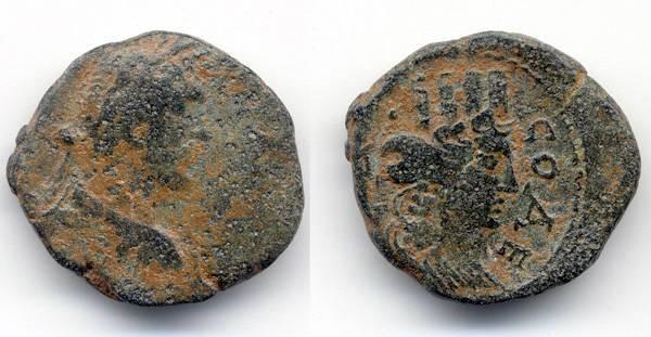 Ancient Coins - Antoninus Pius, Aelia Capitolina, AVF/VF