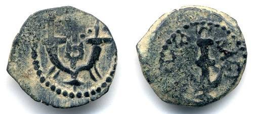 Ancient Coins - Herod the Great Prutah, Nice VF/VF