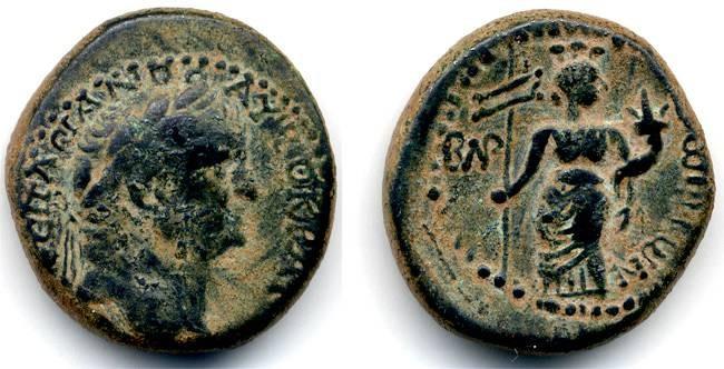 Ancient Coins - Dora, SCARCE and SHARP City Coin, Vespasian, VF+, 68/69 C.E.