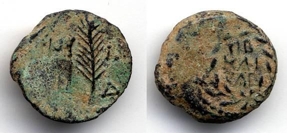 Ancient Coins - Valerius Gratus Prefect under Tiberius, VF+, Barbaric Scarcer Date Prutah