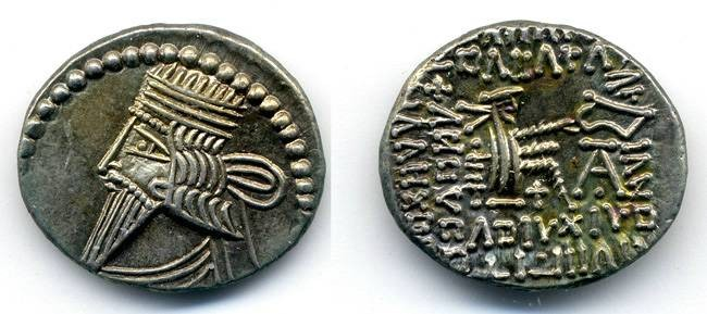 Ancient Coins - Vologases III Parthian Drachm, Choice EF, Iridescent toning, Ex. Superior Galleries