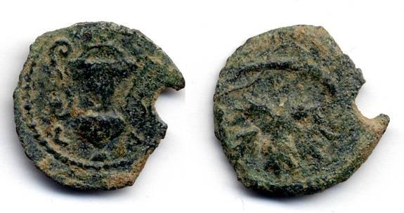 Ancient Coins - Valerius Gratus, VERY SCARCE Kantharos Prutah, VF/AVF