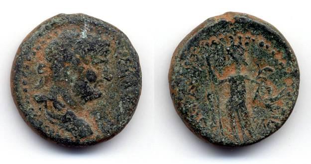 Ancient Coins - Ascalon, Hadrian, AE 24, Nice VF, Biblical City Coin, HI STYLE