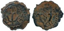 Ancient Coins - Herod the Great AE Prutah, VF+, on SERRATE Flan, see notes, 40 - 4 B.C.E.