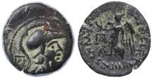 Ancient Coins - Seleucia ad Calycadnum, Cilicia AE23, VF, 2nd - 1st Century B.C.E.