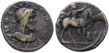 Ancient Coins - Sauromates II, Kings of Bosporus AE Double ( 2 ) Denarius, Good Fine, 174 - 211 C.E.