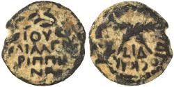 Ancient Coins - Antonius Felix Procurator under Claudius AE Prutah, Choice Very Fine, 54 C.E.