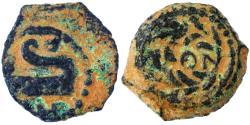 "Ancient Coins - Herod Archelaus AE ""Galley"" Prutah, Very Fine, 4 B.C.E. - 6 C.E."