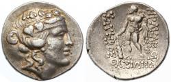 Ancient Coins - Thasos, Islands of Thrace AR Tetradrachm, Very Fine, 1st Century B.C.E.