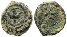 Ancient Coins - Alexander Jannaeus AE Widow's Mite, Very Fine, 103 - 76 B.C.E.