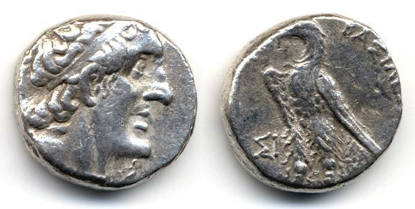 Ancient Coins - Ptolemy II Philadelphus AR Tetradrachm, Sidon Mint, VF