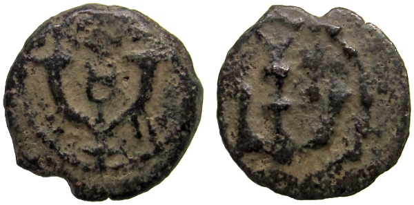 Ancient Coins - Herod the Great AE Prutah, RARE Anepigraphic Type - see notes, VF, 40 - 4 B.C.E.