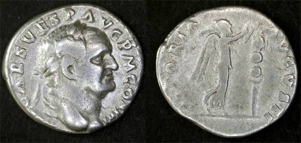 Ancient Coins - Vespasian Judaea Capta Issue Denarius, VF/AVF