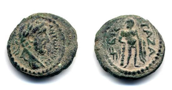 Ancient Coins - GAZA, Antoninus Pius Hercules Rare, VF+