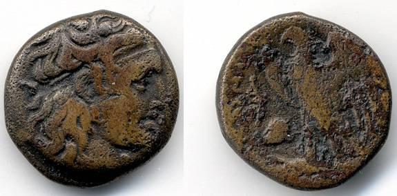 Ancient Coins - Ptolemy I AE, Scarce Type, Interesting Head of Alexander, AVF, 323 - 283 B.C.E.