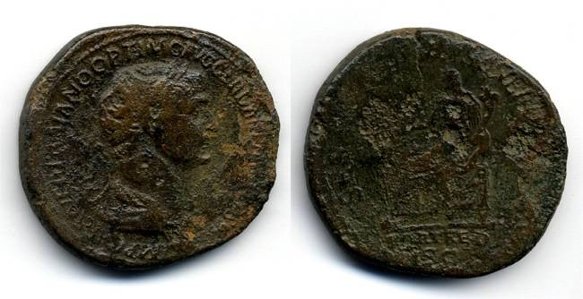 "Ancient Coins - Trajan Sestertius, ""Fortred"", Large Flan"