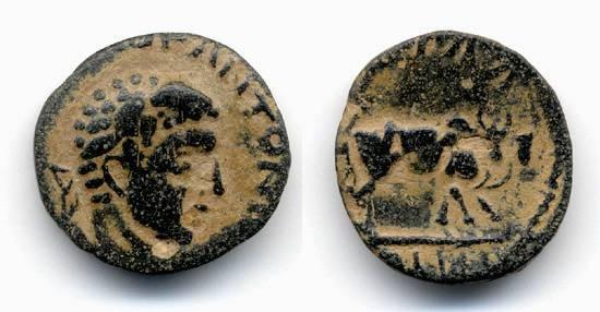 Ancient Coins - Elgabalus Decapolis Petra AE 18, VF, 218-222 C.E.