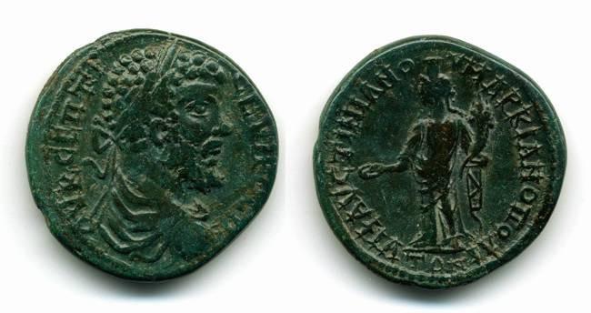 Ancient Coins - Septimius Severus, NICE VF, Markianapolis, Moesia Inferior AE 28
