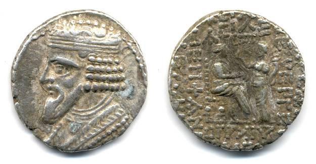 Ancient Coins - Gotarzes II Tetradrachm Parthia, VF, 40-51  C.E.