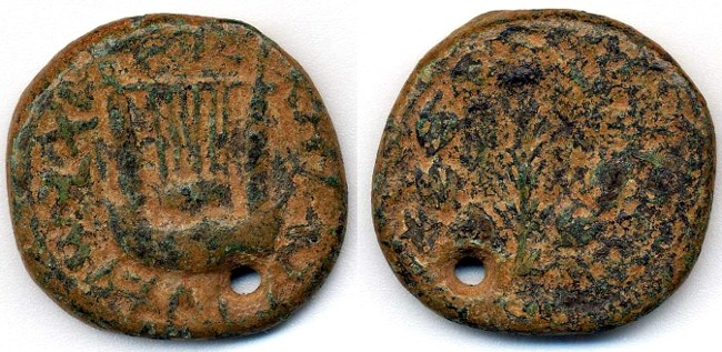 Ancient Coins - Bar Kochba SCARCE Wide Lyre (Nevel) AE, Year One, 132/133 C.E. Holed and worn as charm in ancient times! ORIGINAL patina