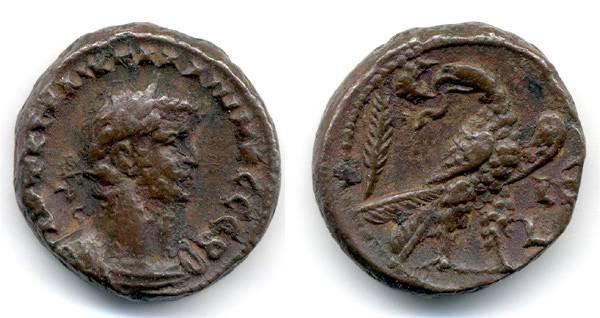 Ancient Coins - Gallienus Potin Alexandria Billon Tetradrachm, VF/AEF, 267-268 C.E.