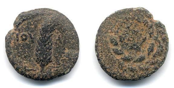 Ancient Coins - Valerius Gratus Prefect under Tiberius