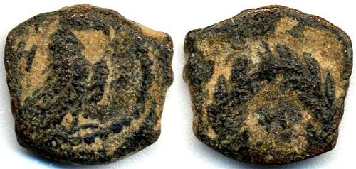 Ancient Coins - Aretas IV Nabataean AE, RARE, 9 B.C.E. - 40 C.E.