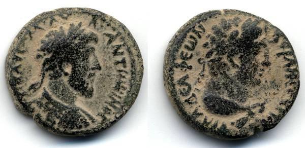 Ancient Coins - Philadelphia - Decapolis, Marcus Aurelius, Scarce, Nice AVF/VF