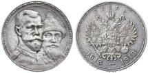World Coins - Russia, AR Rubel, Nicholas II, Extremely Fine, High Relief variety, 1913