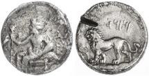 Ancient Coins - Myriandros, Cilicia, Mazaios AR Stater, F/AVF, 364 - 331 B.C.E.