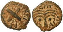 Ancient Coins - Antonius Felix Procurator under Claudius AE Prutah, Centered GVF, 54 C.E.