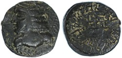 Ancient Coins - Parata Rajas AE Drachm, Indo Parthian, CHOICE VF+, Circa. 1st Century C.E.