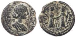 Ancient Coins - Gaza, Julia Domna AE, SCARCE, Near VF, 205/206 C.E.