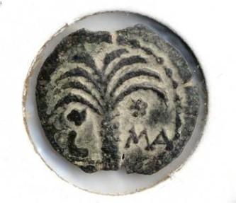 Ancient Coins - Marcus Ambibulus under Augustus SHARP Prutah, JP Fontanille Collection - Below Cost