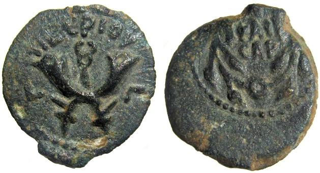 Ancient Coins - Valerius Gratus AE Prutah, Extremely Fine, Prefect under Tiberius 16/17 C.E.
