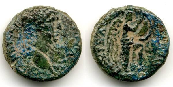 Ancient Coins - Caesarea, Titus, Judaea Capta, VF