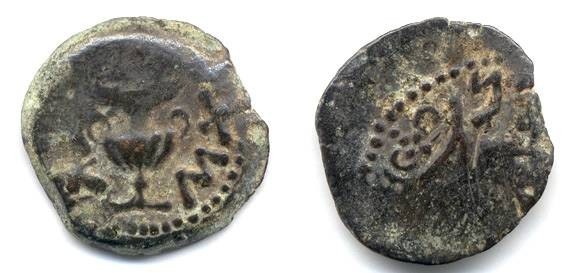 Ancient Coins - First Revolt Jewish War- Year Two, VF, 66/67 C.E.