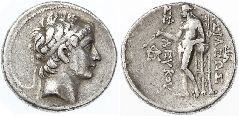 Ancient Coins - Seleukos II Kallinikos AR Tetradrachm, VF, 246 - 225 B.C.E.