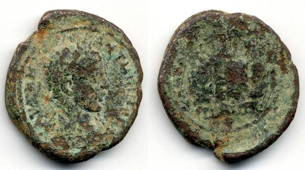 Ancient Coins - Neapolis, Mt. Gerizim, Elgabalus, F