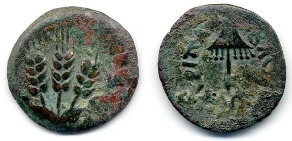 Ancient Coins - Agrippa I Prutah, VF+/VF,  41/42 C.E.