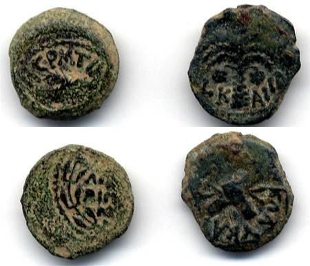 Ancient Coins - Antonius Felix Procurator under Claudius, Lot of Both Prutot minted