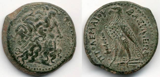 Ancient Coins - Ptolemy II Philadelphus, Exceptional EF+, 285-246 B.C.E. Tyre Mint