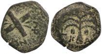 Ancient Coins - Antonius Felix Procurator under Claudius AE Prutah, Very Fine  54 C.E.